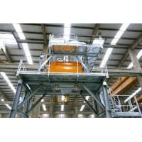 Buy cheap MB-110K Galvanized Stationary Concrete Batching Plant from wholesalers
