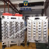 Buy cheap 28mm size 24 Cavities PIN-Valve Needle Pet Preform Mould Water Mould from wholesalers