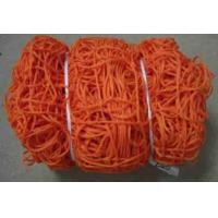 Buy cheap Official soccer goal net from wholesalers