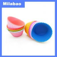 Buy cheap Heat Resistant Silicone Cake Cup Mold from wholesalers