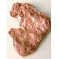 Buy cheap OFHC Copper from wholesalers