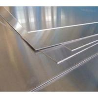 Buy cheap Aluminum Plate Low Prices Supply Marine Grade 5086 Aluminum Plates from wholesalers