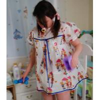 Buy cheap Printed PVC Smocked Adult BabyDress from wholesalers