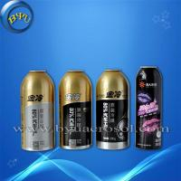 Buy cheap High quality aluminium aerosol cans for refrigerant gas from wholesalers