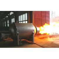Buy cheap Sawdust burner from wholesalers