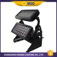 Buy cheap More products Super Wall Washer LED Lighting 72*10W Double Flood Light Waterproof from wholesalers