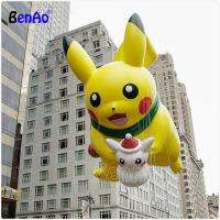 Buy cheap Helium Balloon A001 Picachu parade balloon from wholesalers