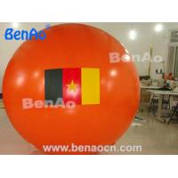 Buy cheap Helium Balloon & Blimp AO107 from wholesalers