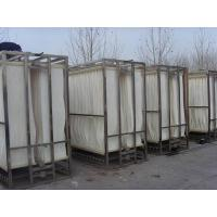 Buy cheap Membrane Bioreactor (MBR) from wholesalers