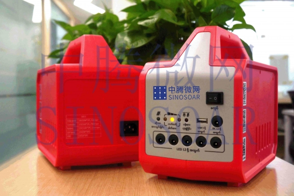 Quality Off-grid Solar System SSH-S-005D for sale