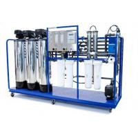 Buy cheap Packaging Equipment Products from wholesalers