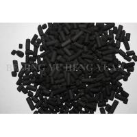 Buy cheap Coal based Purification Activated Carbon product