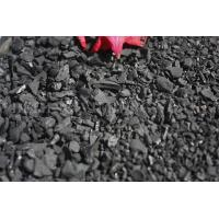 Buy cheap Catalyst Carrier Activated Carbon product