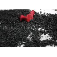 Buy cheap Coconut Shell Gold Activated Carbon from wholesalers