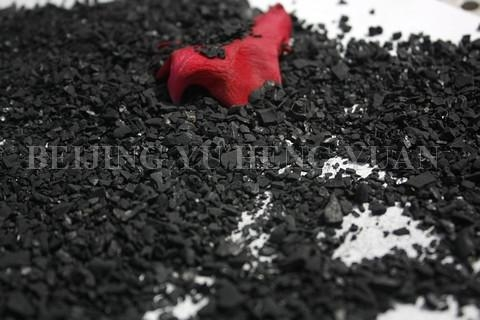 Quality Coconut Shell Gold Activated Carbon for sale