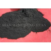 Buy cheap Wood Powdered Activated Carbon product