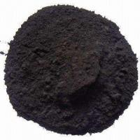 Buy cheap Pesticide Hot Compress Activated Carbon product