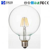 Buy cheap G40 Globe LED Filament Bulb from wholesalers