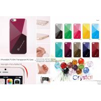 Buy cheap Custom Metal Shape Phone Case Crystal from wholesalers