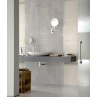 Buy cheap tiles for the bathroom product