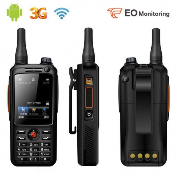 Quality Waterproof GPS Walkie Talkie for sale