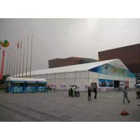 Buy cheap large size party tent in Tendars company for sale product