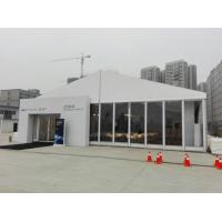 Buy cheap tendars tent big marquee with glass wall for sale in China product