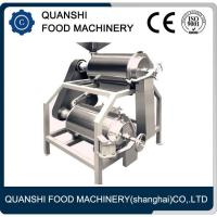 Buy cheap FRUIT AND VEGETABLE PROCESSING MACHINE from wholesalers