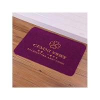 Buy cheap Embroidered door mats EA-02 product