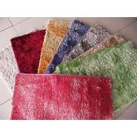 Buy cheap Embroidered door mats HYD-PS-118 from wholesalers