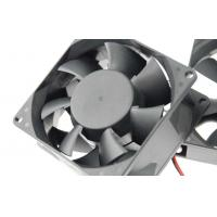Buy cheap Super-Silent Cooling Fans from wholesalers