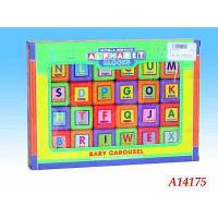 Buy cheap INTELLECT/EDUCATION A14175 from wholesalers