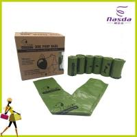 Buy cheap Top sales PE plastic dogs poop bags with dispenser custom from wholesalers