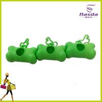 Buy cheap high quality bone-shaped dispensers dog/pet waste/poop bags from wholesalers