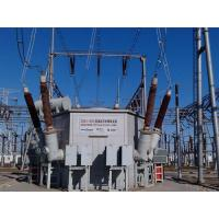 Buy cheap Superconducting Current Limiting Reactor from wholesalers