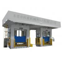 Buy cheap Rail hydraulic press from wholesalers