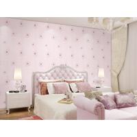 Buy cheap Children's room wall cloth from wholesalers