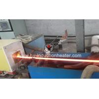 Buy cheap Induction Heat Treating Induction annealing furnace from wholesalers
