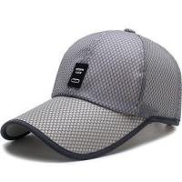 Buy cheap Customize Snapback Mesh Trucker Hats from wholesalers
