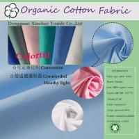 Organic cotton fabric High quality 100% organic cotton poplin dyed fabric