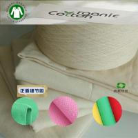 Buy cheap Organic cotton fabric 8 OZ Canvas Duck Natural 260 gsm from wholesalers
