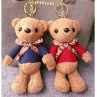 Promotion Gifts Plush Toy Keychain