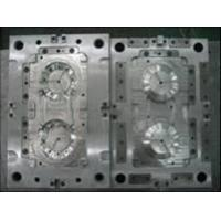 Automobile moulds ,injection mould china.mold china
