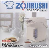 Buy cheap Tea Equipment Electric Dispensing Pot from wholesalers
