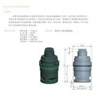 Buy cheap Magnetic squatting pan flushing cartridge from wholesalers