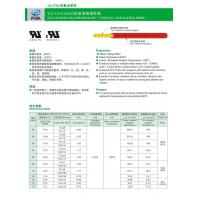Buy cheap UL10362 FLUOROPLASTIC(TEFLON)INSULATED WIRE from wholesalers