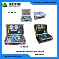Buy cheap Automatic Resuscitator Device from wholesalers