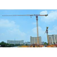 Buy cheap Topless tower cranes Model: QTP315( TCT7521-16) from wholesalers