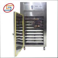 Buy cheap Batch Type 9 Tray food Dry from wholesalers
