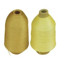 Buy cheap Aramid 1414 filament sewing thread from wholesalers